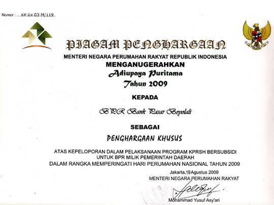 Menpera Award 2009